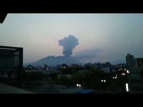 Moment of Eruption - Volcano Sakurajima in Kagoshima Japan - (05:17, 18 April 2015)