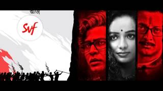 chhaye-badra-ghawre-bairey-aaj-ustaad-rashid-khan-arpita-chattrjee-by-rlm-song