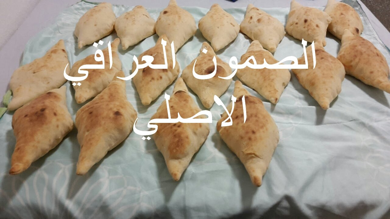 طريقة عمل الصمون الحجري العراقي بالمنزل Iraqi Bread