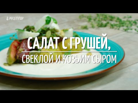 """САЛАТ """"АРБУЗ"""" рецепт   VIKKAvideoиз YouTube · Длительность: 1 мин57 с"""