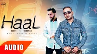 Haal  (full audio song) | garry j | punjabi song collection | speed records