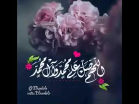 فضائل قراءة سورة الكهف يوم الجمعة جمعة مباركة لكافة المسلمين من كل