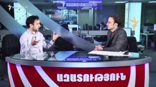 Հարցազրույց Դանիել Իոաննիսյանի հետ