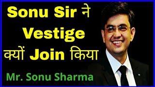 Sonu Sir ने Vestige क्यों Join किया ? | Mr Sonu Sharma | To be Associate with us @7053607422