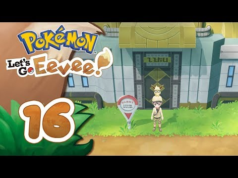 Pokemon Let's Go Eevee ITA [Parte 16 - Centrale Elettrica]