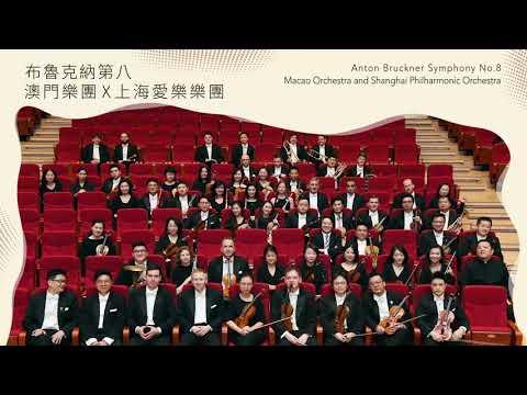 32nd Macao International Music Festival - 2018