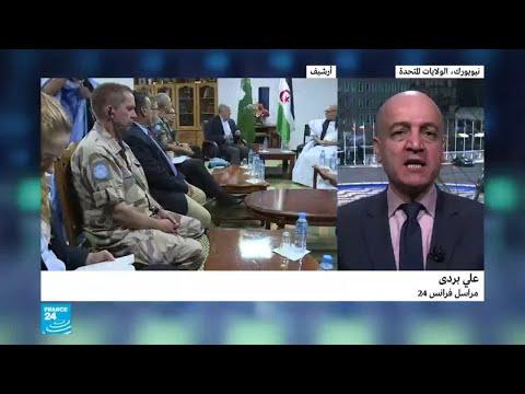جولة ثانية من المفاوضات في جنيف بشأن النزاع حول الصحراء الغربية  - 15:55-2019 / 3 / 20