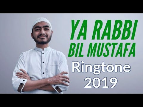 Download 2018 Mp3 Ringtone