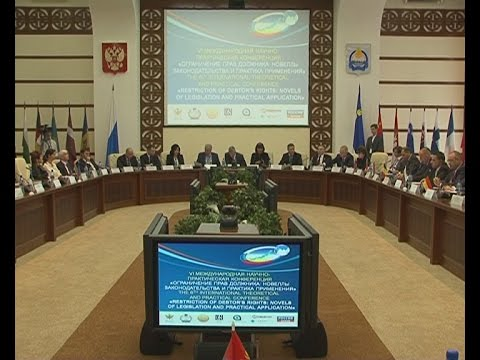 В Бурятии начала работу VI международная конференция судебных приставов