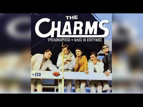 The Charms - Γαλάζιο όνειρο   Official Audio Release