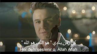 أغنية تركية دينية #أنشودة