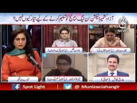 PTI Sindh Main Bhi Hukumat Bananay Ja Rahi?| Spot Light with Munizae Jahangir | 26 July 2021 |