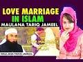 LOVE MARRIAGE in ISLAM by Molana Tariq Jameel | Latest Bayan | Indian Reaction |Maulana Tariq Jameel