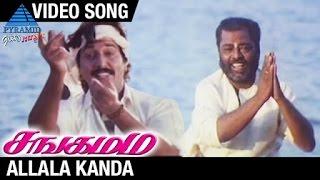 Sangamam Tamil Movie Songs   Allala Kanda Video Song   Rahman   Manivannan   AR Rahman