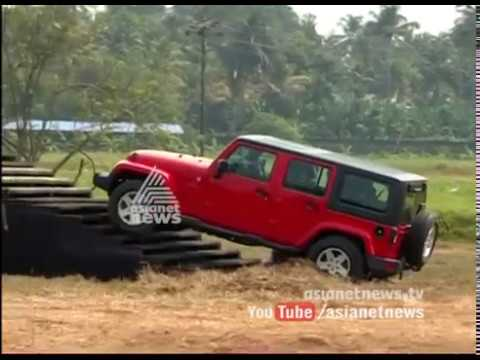 Camp jeep Off-Road auto show at Kochi | Smart Drive 12 Mar 2017