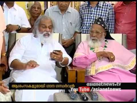 K. J. Yesudas meets Philipose Mar Chrysostom
