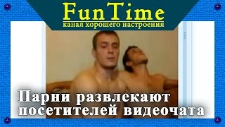 Отзыв о работе в видеочате для парней в вебкам студии Петербурга