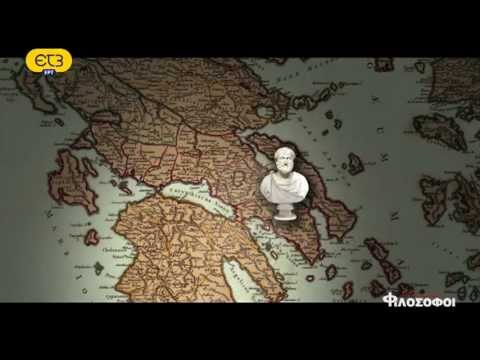 """Ep.8 Αριστοτέλης - """"Animated...Φιλόσοφοι"""" Official / Aristotle - """"Animated...Philosophers"""" Official"""
