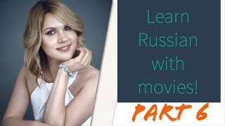 Learn Russian with movies!