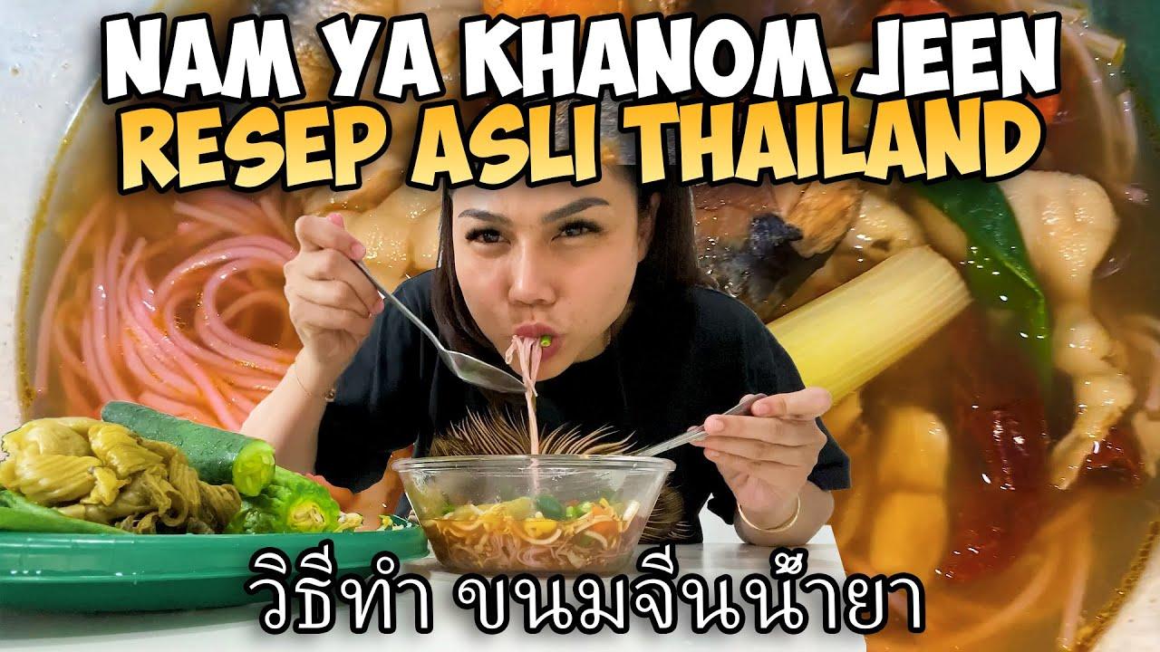 DUT MASAK NAM YA KHANOM JEEN วิธีทำ ขนมจีนน้ำยา RESEP ASLI THAILAND PAKE SARDEN GUYS‼ YUK COBAIN 😍