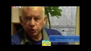 «Новости» 24 октября 2014 «Первый канал» Украина Россия сегодня 24 10 2014