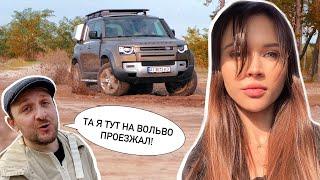 Авто-ВЛОГ: Land Rover Defender, Ноташа и Инспектор Гаджет!