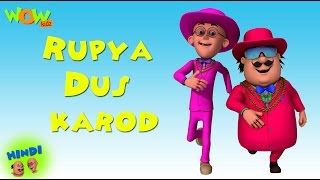 Rupya Dus Karod - Motu Patlu in Hindi WITH ENGLISH,