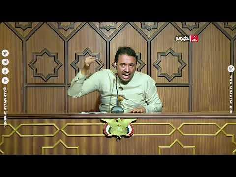 برومو | قبة البرلمان 2021 | قناة الهوية