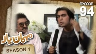 Mehman-e-Yar SE-1 - EP-94, With Master Mahmud Khush Nawaz