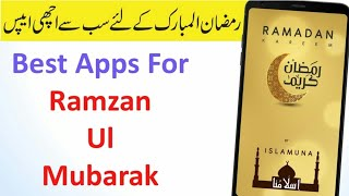 Android best app For Ramzan 2018 || You Should Try