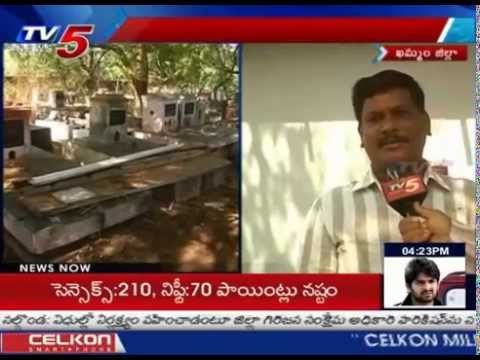 No Space to Bury the Dead in Khammam : TV5 News
