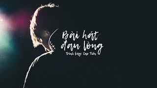 [Vietsub] Bài hát đau lòng - Cao Tiến | 伤心的歌 - 高进