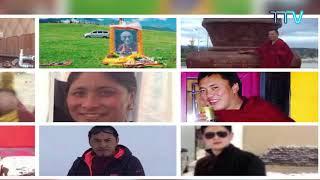 བོད་ཀྱི་བརྙན་འཕྲིན་གྱི་ཉིན་རེའི་གསར་འགྱུར། ༢༠༡༩།༠༧།༢༣ Tibet TV Daily News- July 23, 2019