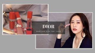 Dior 超惹火絲絨唇露14支試色ROUGE DIOR ULTRA CARE ...