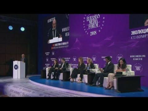 Eurasian Media Forum in Kazakhstan tackles gender inequality, sexual abuse