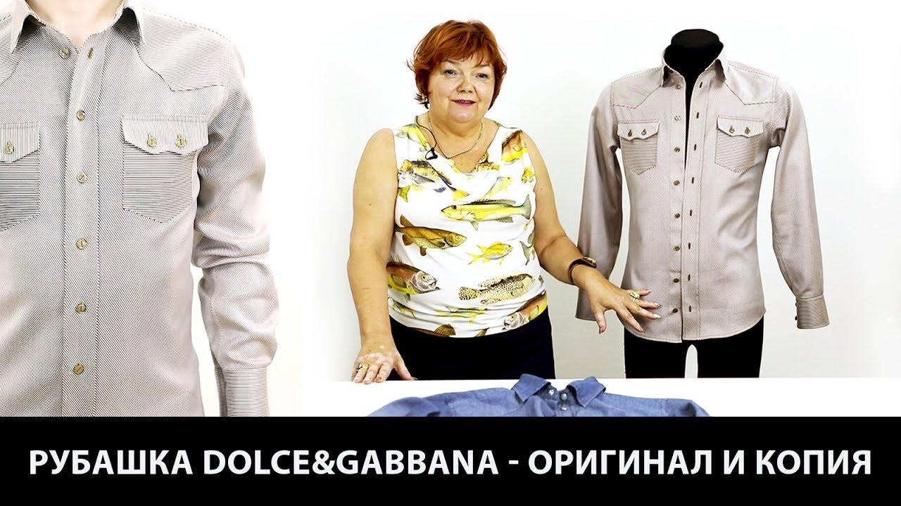 Мужская зеленая рубашка, лен. Иваdress - YouTube