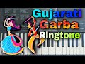 Gujarati Garba Ringtone Download Instrumental | Gujarati Garba Ringtone Mp3 Download | Khelya Garba