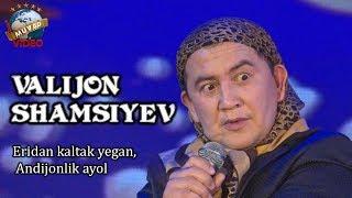 Valijon Shamshiyev - Eridan kaltak yegan, Andijonlik ayol
