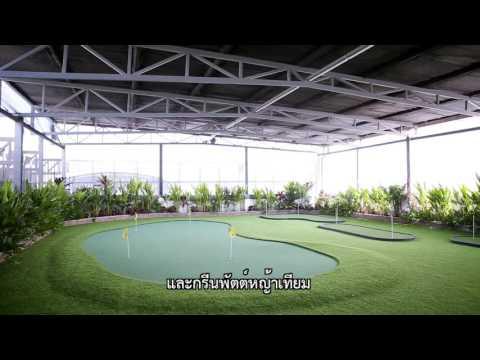 Harrow Bangkok Golf Academy