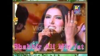 vuclip surya soomro new album dil ja pather Murli Wajae Piyari