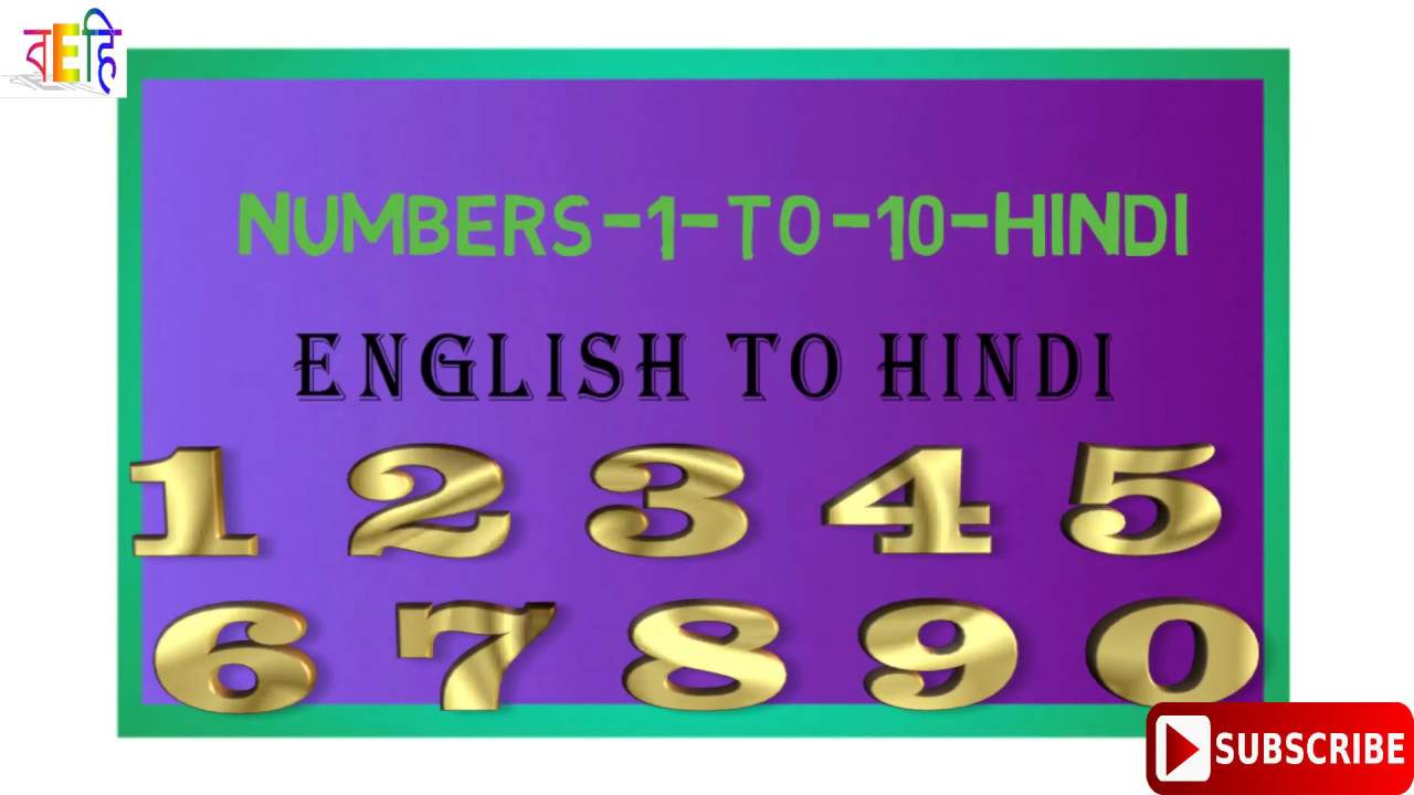 hindi numbers Numbers, numerals and digits number a number is a count or measurement that is really an idea in our minds we write or talk about numbers using numerals such as 4 or four but we could also hold up 4 fingers, or tap the ground 4 times these are all different ways of referring to the same number.