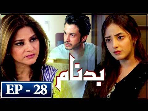 Badnaam - Episode 28 - 25th Feb 2018 - ARY Digital Drama