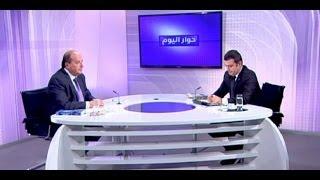 حوار اليوم مع رفيق نصرالله