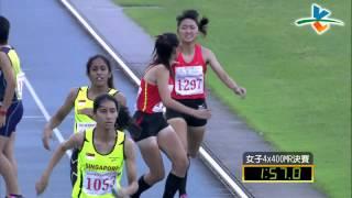 2013臺灣國際田徑錦標賽--女子組400m接力決賽第一組