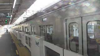 東京メトロ8000系8118F 準急中央林間行き あざみ野発車