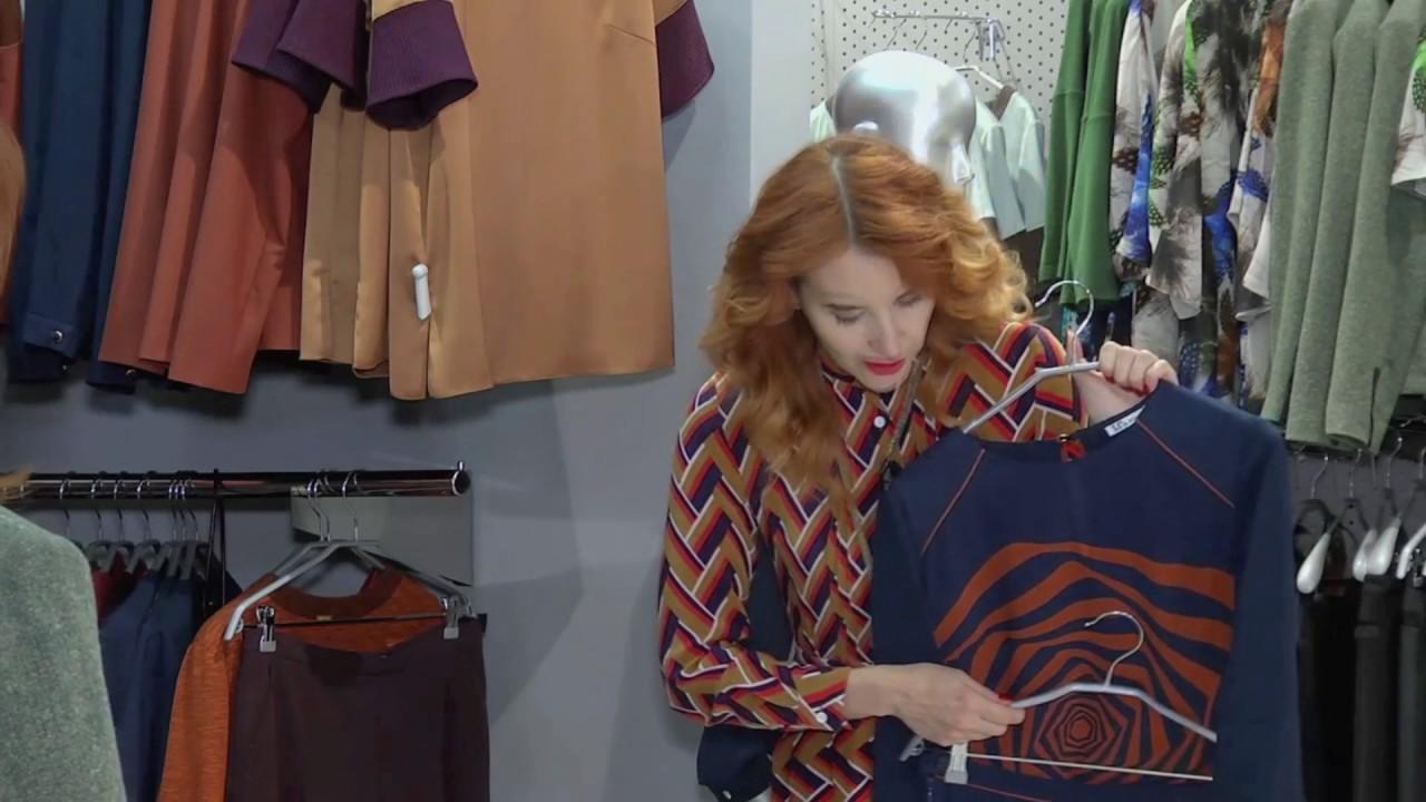 Модные оттенки осени и сочетания цветов  | Советы стилиста как одеваться осенью