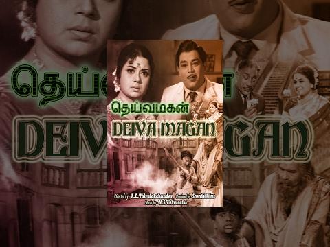 Deiva Magan (Full Movie) – Watch Free Full Length Tamil Movie Online