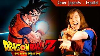 Cover images 🐲「CHA-LA HEAD-CHA-LA」(Dragon Ball Z Cover Japanese - Español Latino) - Iris