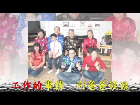 04 Tama 2011 2013 常回家看看Karaoke Sub