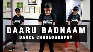 Daru Badnaam |Girls Dancing | Dance Choreography | By DANCOGRAPHY